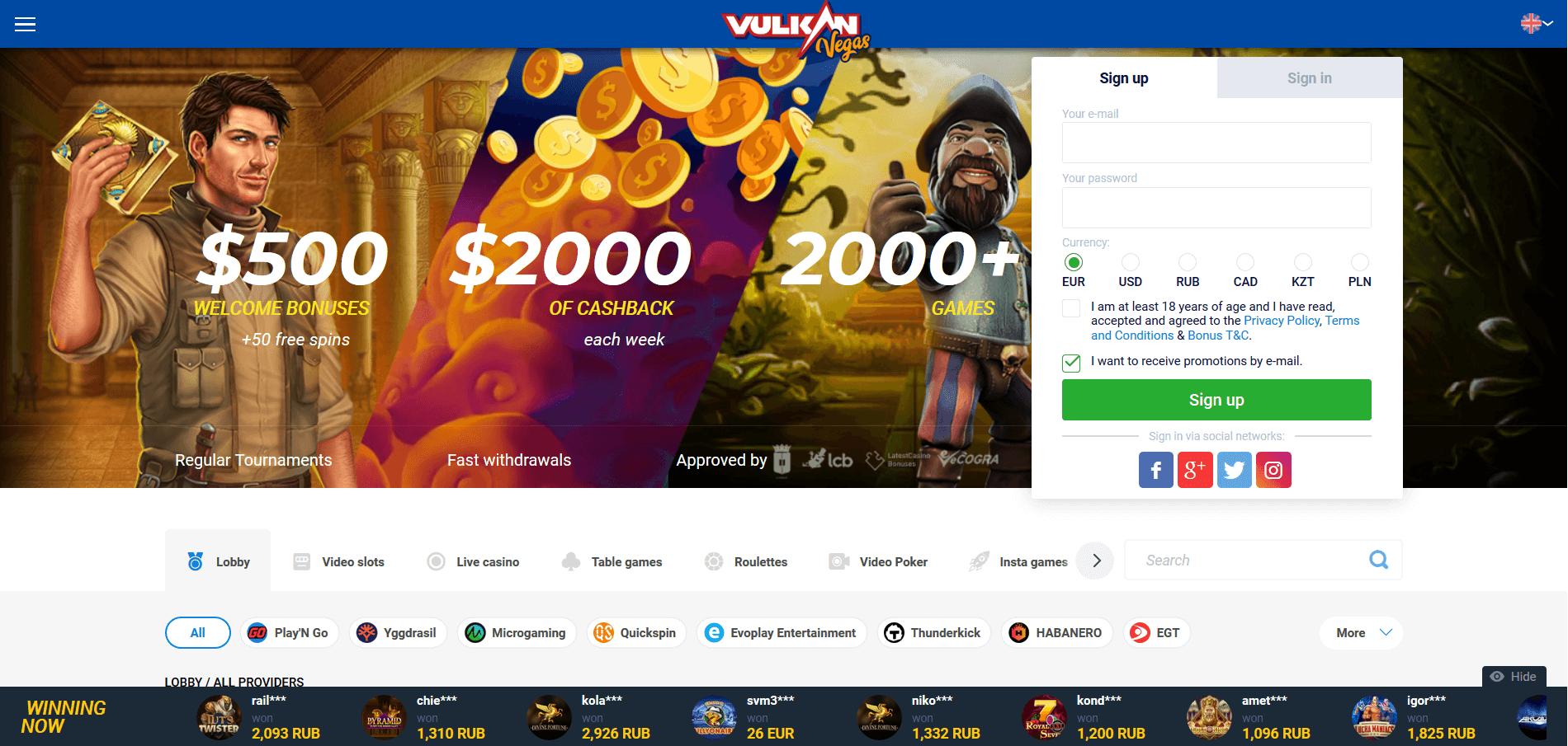vulkan vegas screenshot